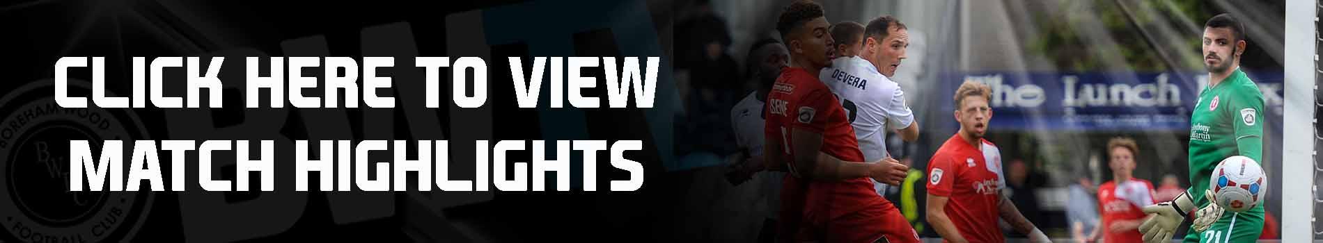 2016 View Match Highlights