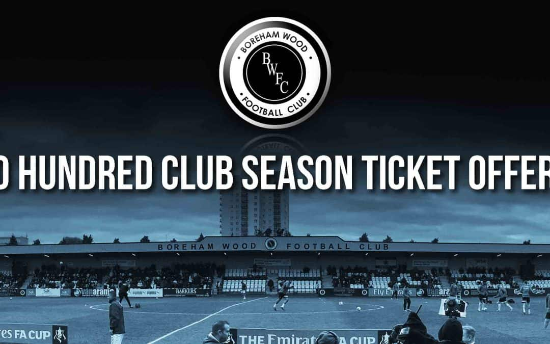 JUST 3 DAYS LEFT TO GET YOURS | £100 – TWO HUNDRED CLUB SEASON TICKET OFFER 2017/18