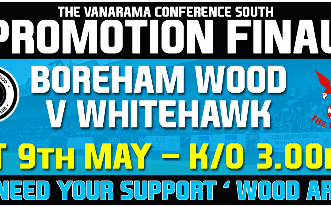 WE NEED YOUR SUPPORT FOR THE PROMOTION FINAL…