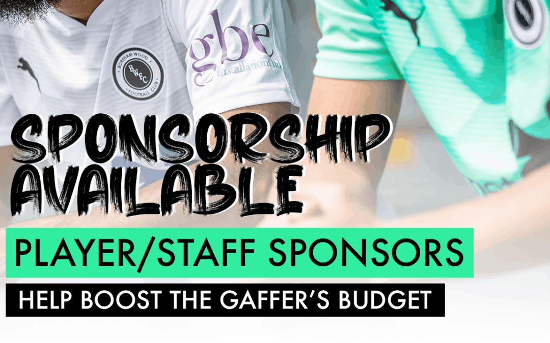 PLAYER/STAFF SPONSORSHIP AVAILABLE